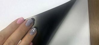 Новинка: магнитная бумага для тонерной печати