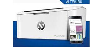 Суперкомпактные принтеры HP