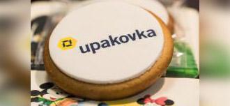 Итоги выставки upakovka 2019
